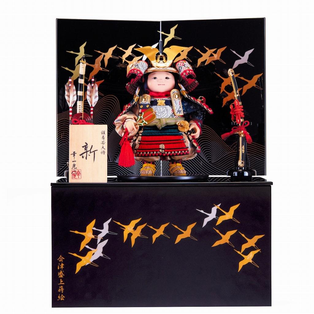五月節句 男の子 五月人形 鎧着大将飾り 幸一光 新 会津盛上蒔絵収納台 送料無料