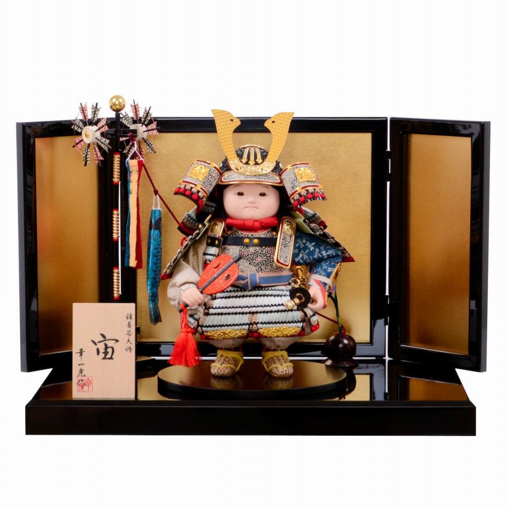 五月節句 男の子 五月人形 鎧着大将飾り 幸一光 宙(そら)  金屏風 送料無料