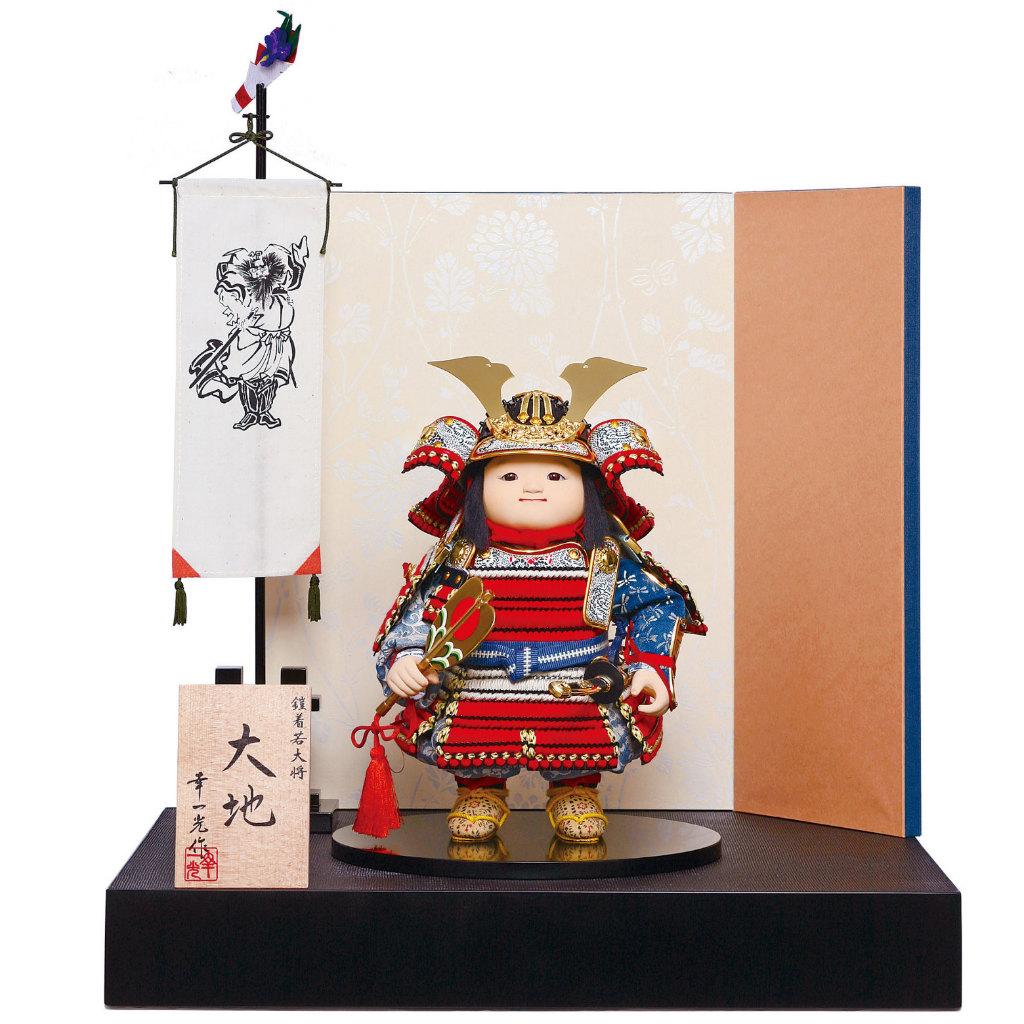 五月節句 男の子 五月人形 鎧着大将飾り 幸一光 『大地』江戸唐紙和紙 送料無料