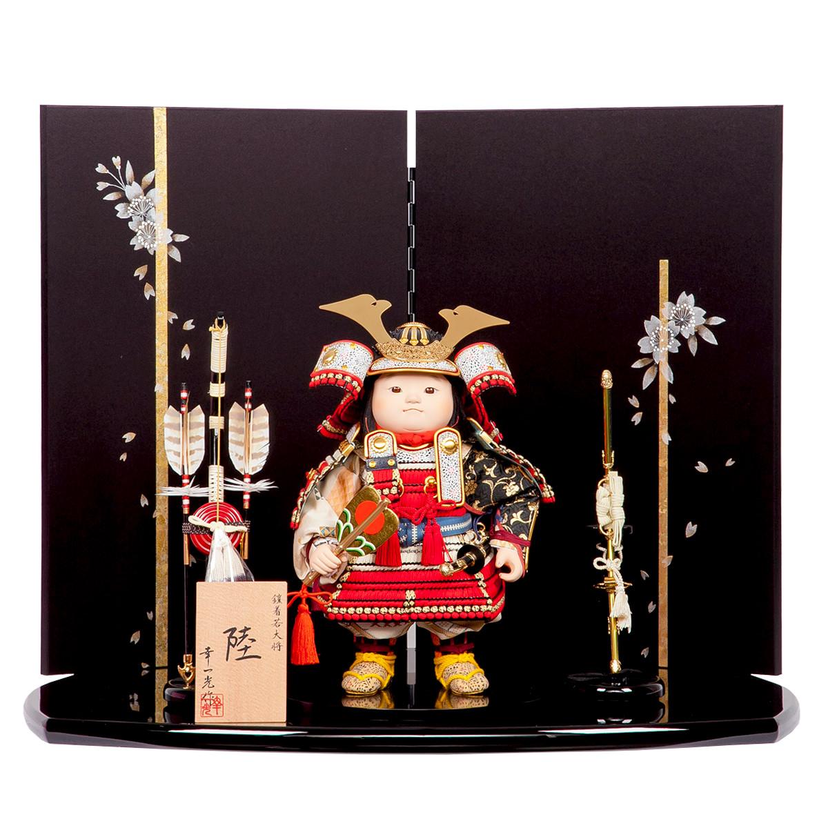 五月節句 男の子 五月人形 鎧着大将飾り 幸一光 『陸』江二曲屏風 送料無料