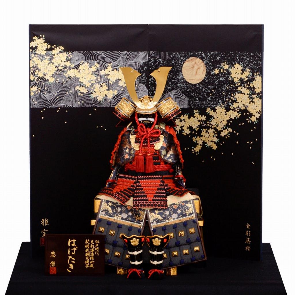 五月節句 男の子 五月人形 鎧飾り 7号 はばたき 二曲屏風 大越忠保 送料無料