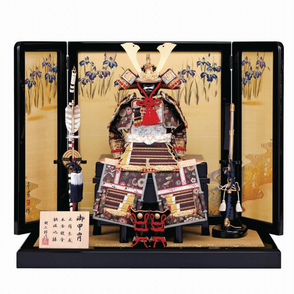 五月節句 男の子 五月人形 鎧飾り 7号 紫糸威褄取鎧 朝比奈徹山 送料無料