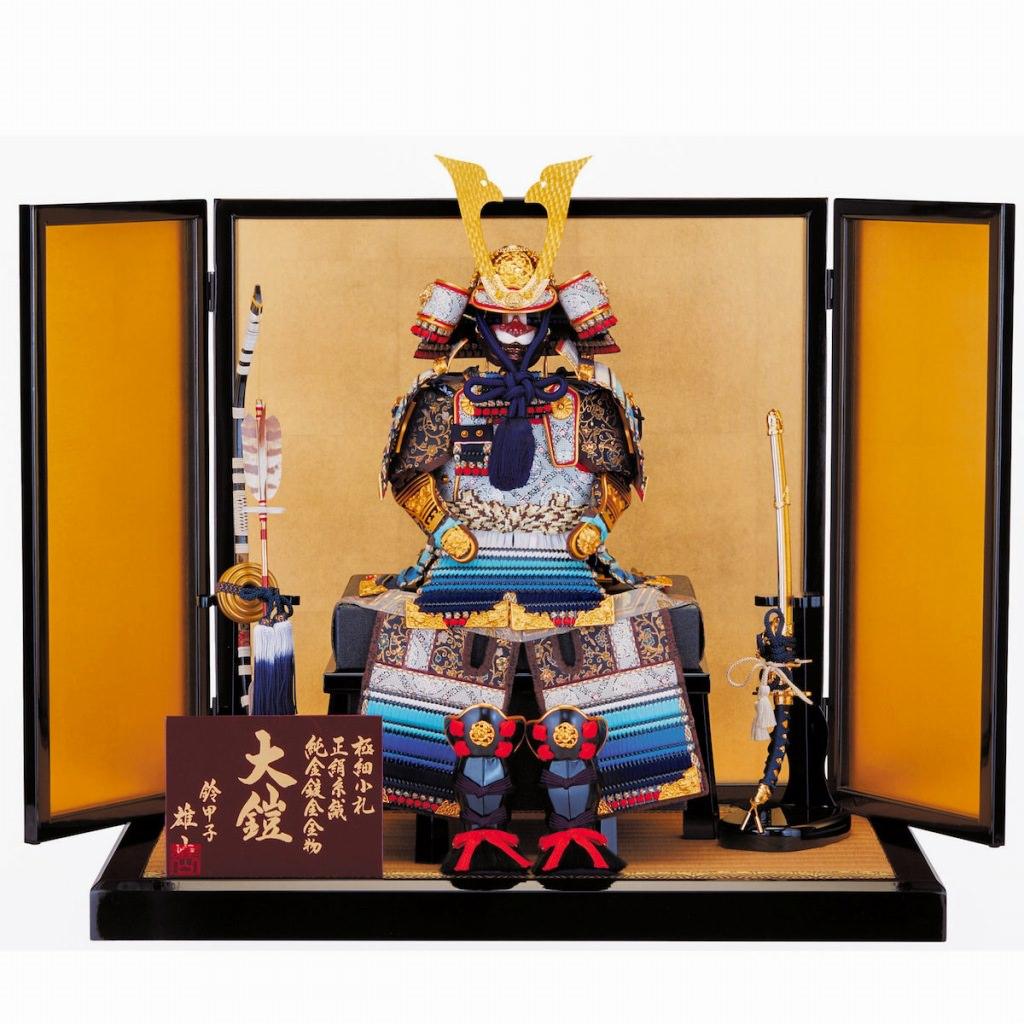 五月節句 男の子 五月人形 五月人形 鎧飾り 7号 藍裾濃大鎧 鈴甲子雄山作 送料無料