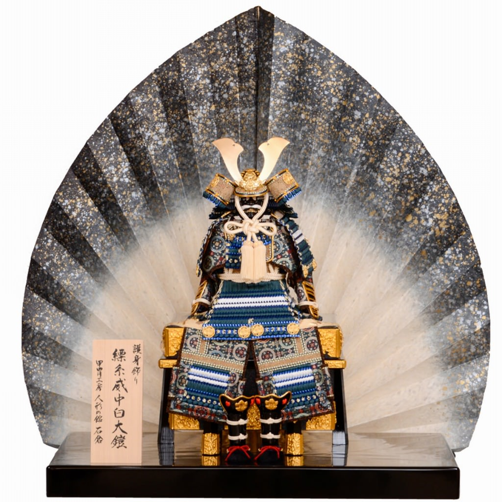 五月節句 男の子 五月人形 鎧飾り 縹(はなだ)肩白大鎧 扇和紙 格安 送料無料