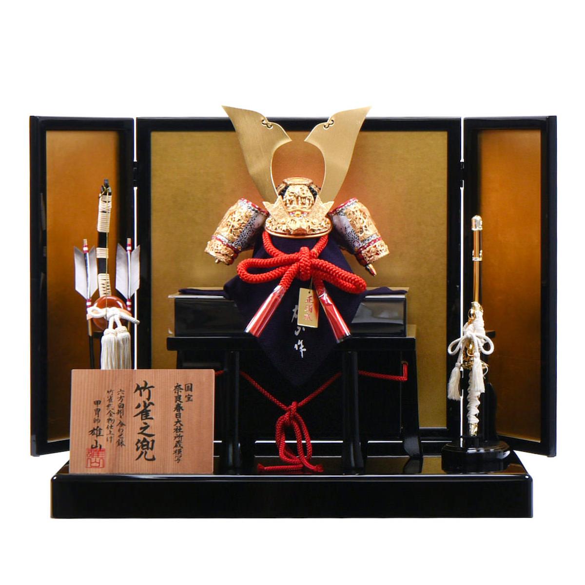 五月節句 男の子 五月人形 兜飾り 10号 竹に虎雀兜飾り 鈴甲子雄山作 送料無料