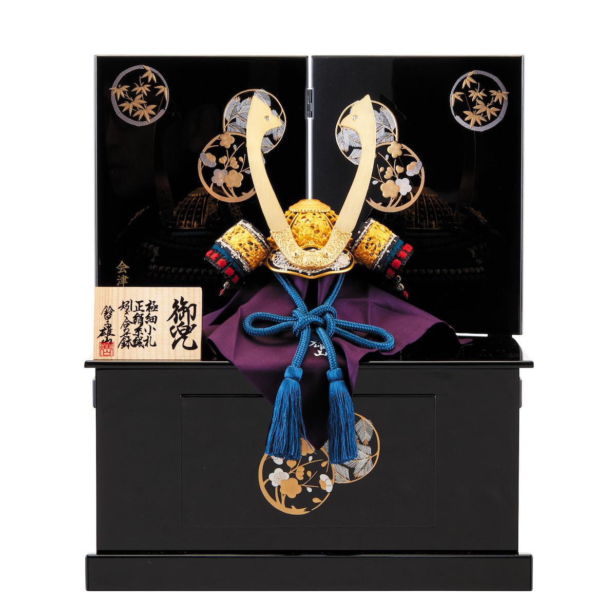 五月人形 男の子 五月人形 7号 黒小札縹裾濃威之兜 鈴甲子雄山作 送料無料