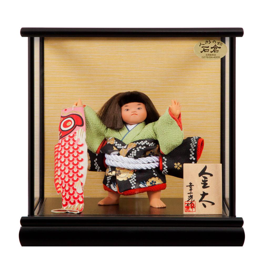 五月節句 男の子 五月人形 ケース入り 金太郎 鯉 幸一光作 格安 送料無料