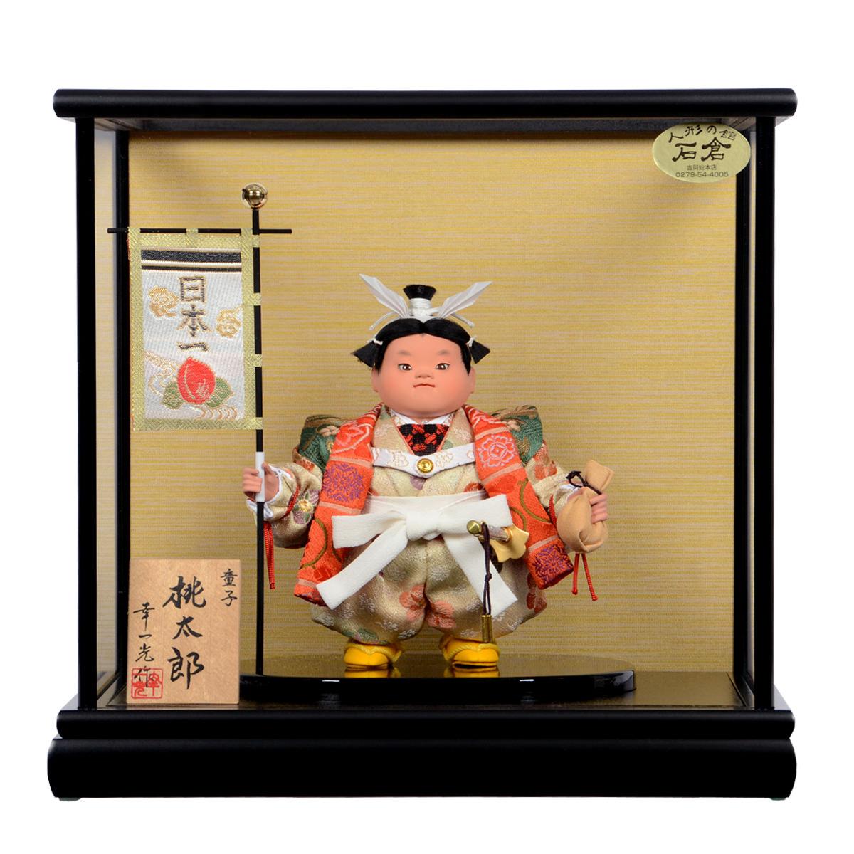 売れ筋ランキング: 兜飾り五月人形 の …