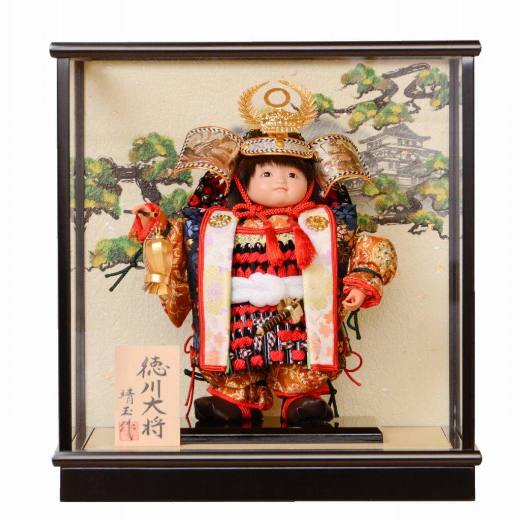 五月節句 男の子 五月人形 ケース入り 鎧着子供大将 徳川 靖玉作 送料無料