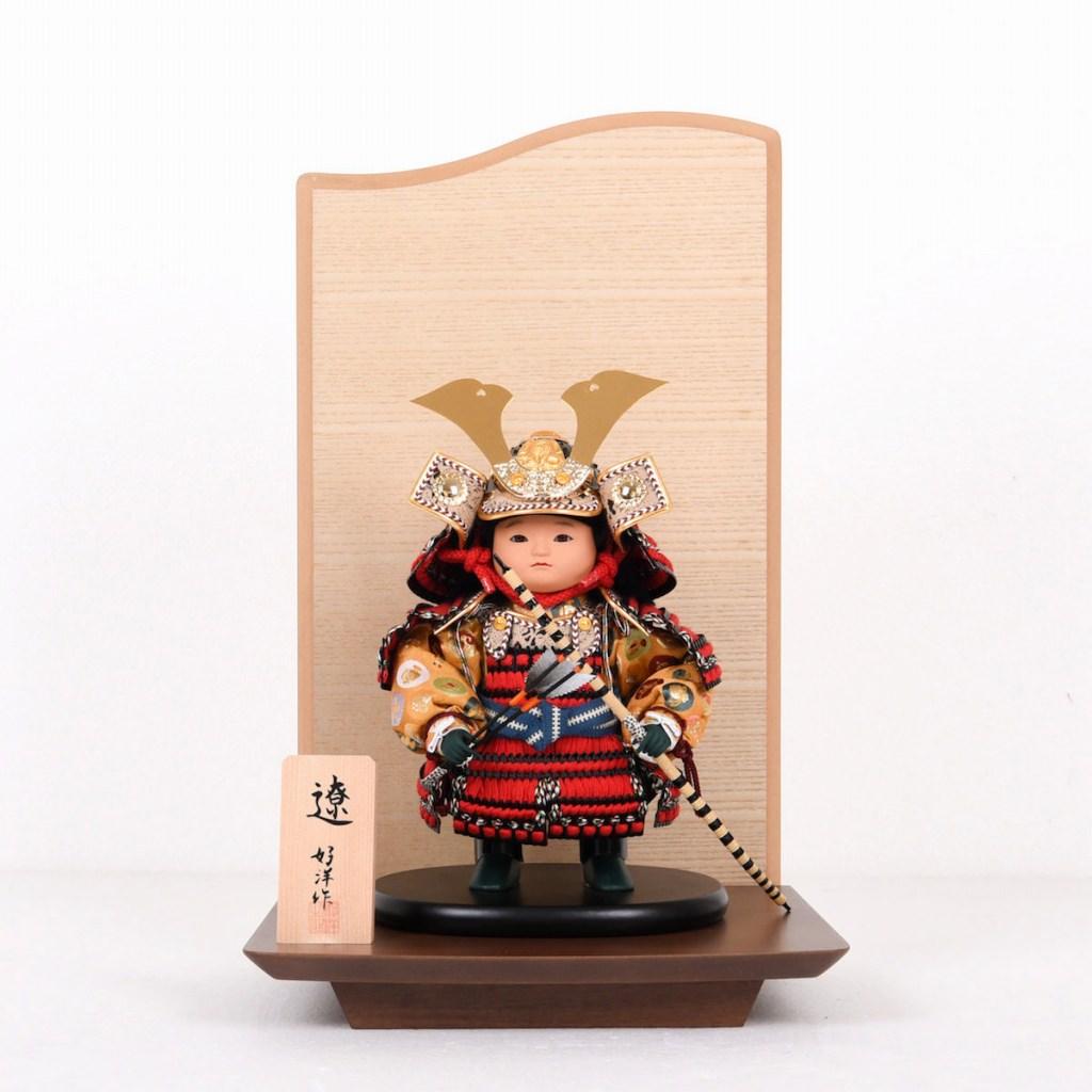 五月節句 男の子 五月人形 鎧着大将 遼 ウッド台屏風 好洋作 送料無料