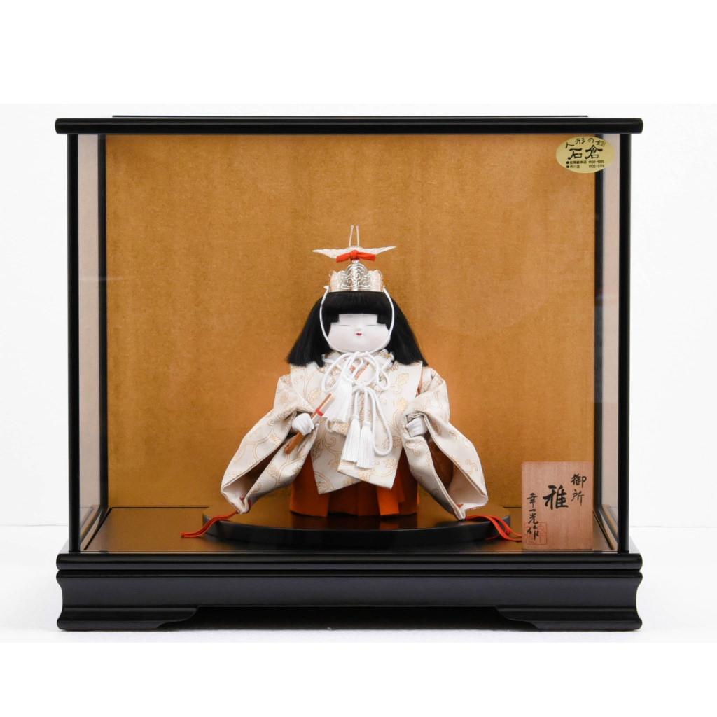日本人形 御所 雅 幸一光作