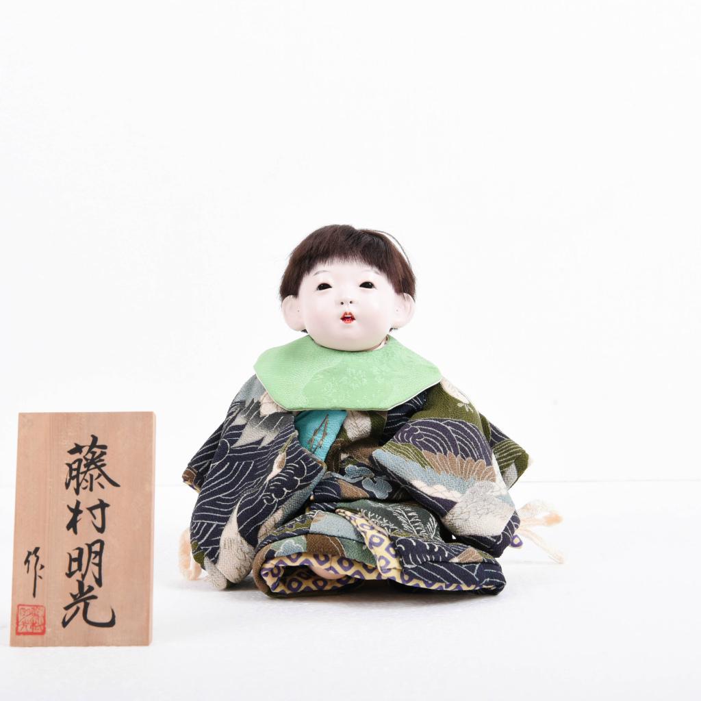 市松人形 抱き人形 男の子(中) 藤村明光作 アウトレット【送料無料】【展示特価品】