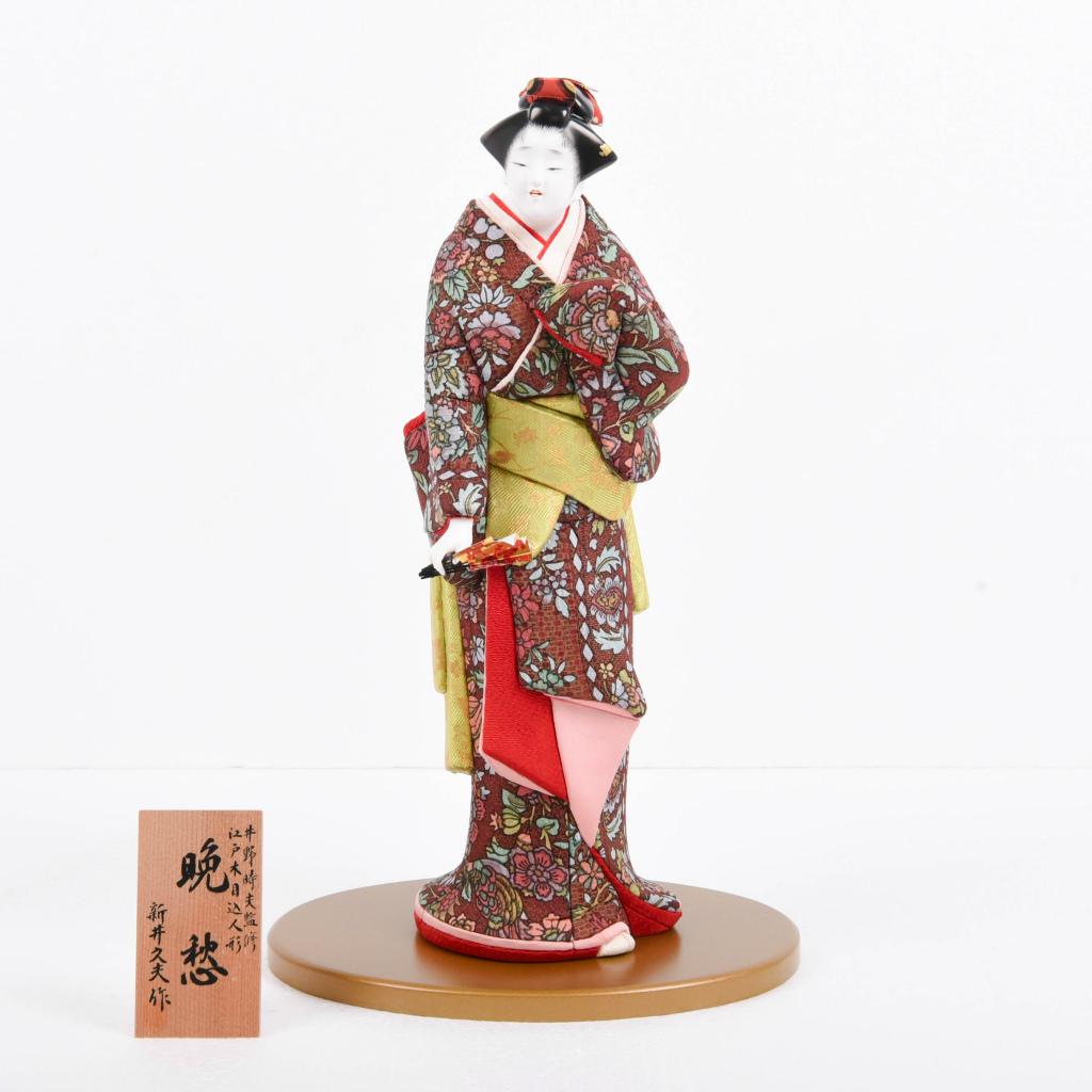 木目込人形 晩秋 新井久夫作【送料無料】【展示特価品】