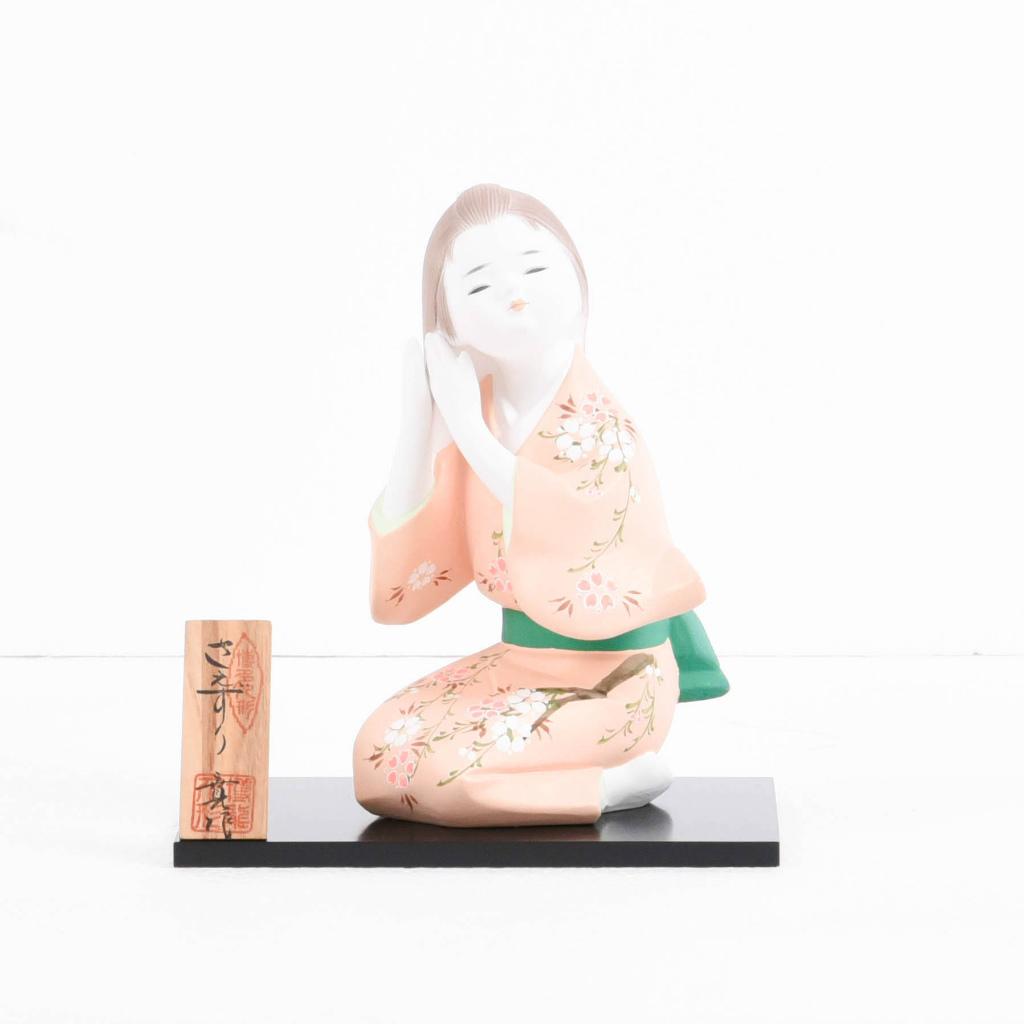 博多人形 さえずり【送料無料】【展示特価品】