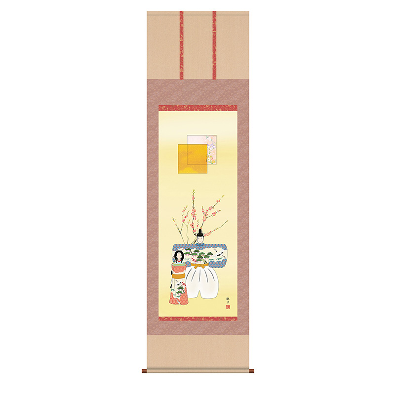 掛軸 掛け軸 第五十二集 桃の節句 立雛 洛彩緞子本表装 尺五 森山観月 三美会 桐箱 【2018年度新作】 h28-snk-52f1-115