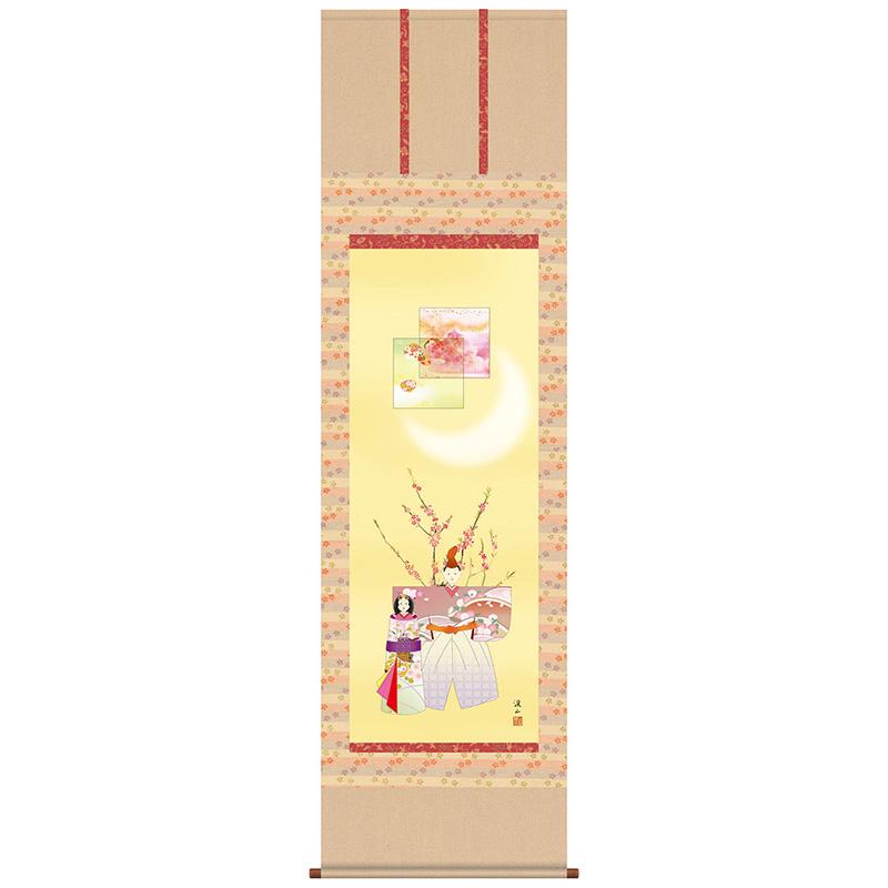 掛軸 掛け軸 桃の節句特集 雛人形 立雛 金襴緞子本表装 尺五 伊藤渓山 三美会 桐箱 【2019年度新作】 snk-h28f1-123s5