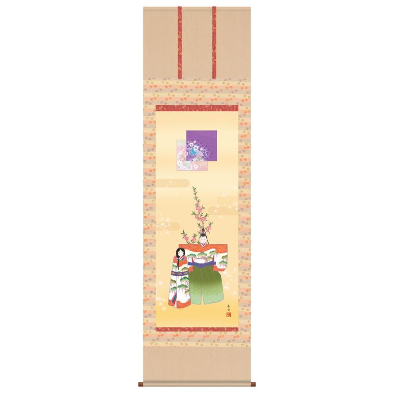掛軸 掛け軸 第三十一集 雛人形 立雛 金襴小紋緞子本表装 尺五 伊藤香旬 弥栄会 桐箱 【2018年度新作】 h25-snk-f1-151