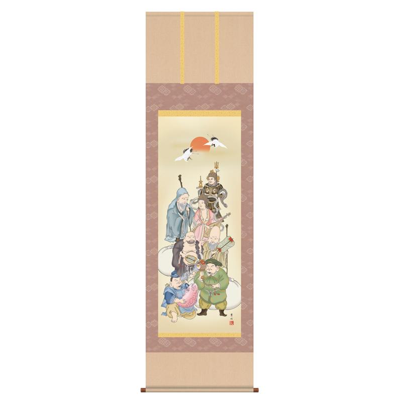 掛軸 掛け軸 第二十三集 慶祝画 七福神 洛彩緞子本表装 尺五 緒方葉水 清瀧会 桐箱 【2018年度新作】 h25-snk-d1-014