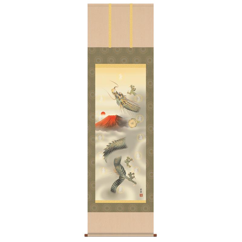 掛軸 掛け軸 龍特集 縁起画 十二神将昇龍図 洛彩緞子本表装 尺三 石田芳園 桐箱 【2018年度新作】 h25-snk-d5-035s3