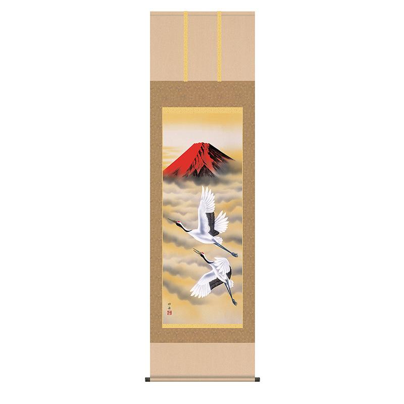 掛軸 掛け軸 第五十一集 慶祝画 赤富士飛翔 洛彩緞子本表装 尺五 瀬田功舟 洛友会 桐箱 【2020年度新作】 h28-snk-51c1-031