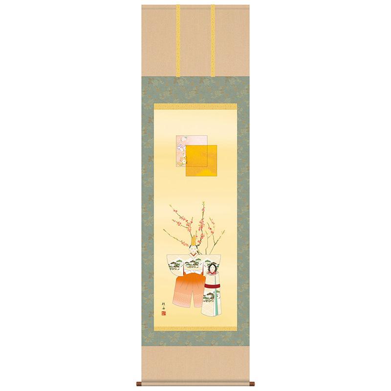 掛軸 掛け軸 桃の節句特集 雛人形 立雛 洛彩緞子本表装 尺五 長江桂舟 三美会 桐箱 【2018年度新作】 snk-h28f1-172s5