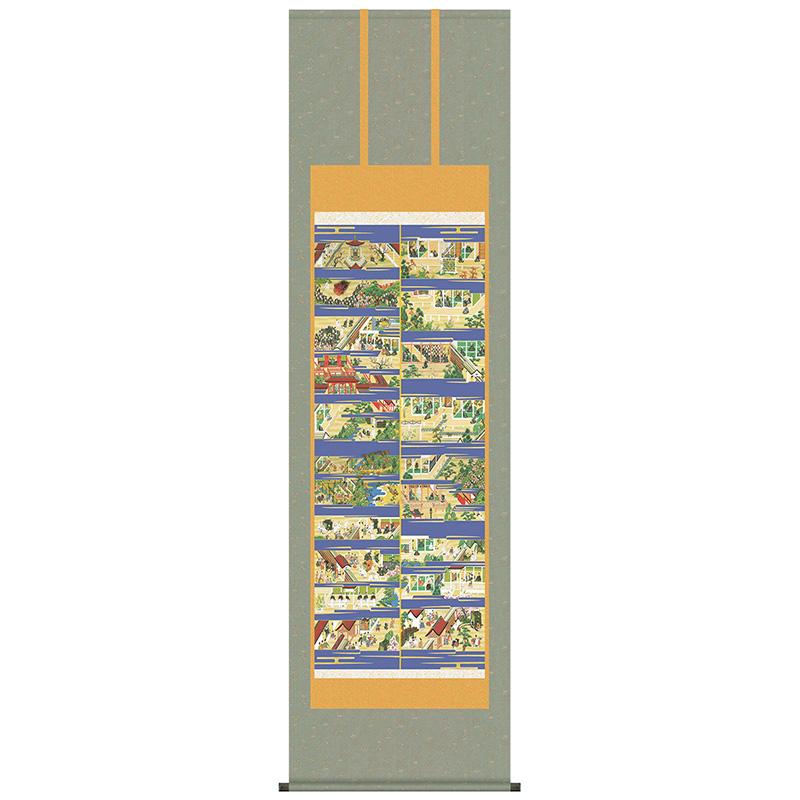 掛軸 掛け軸 仏画 親鸞聖人御絵伝 洛彩緞子佛表装 尺五 山村観峰 三美会 桐箱 【2018年度新作】 snk-h30e4-032