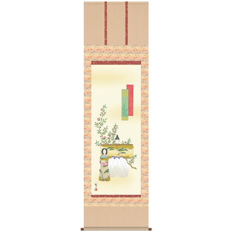 掛軸 掛け軸 桃の節句特集 立雛 金襴緞子本表装筋廻仕様 尺五 森山観月 三美会 桐箱 【2020年度新作】 snk-h30f1-017