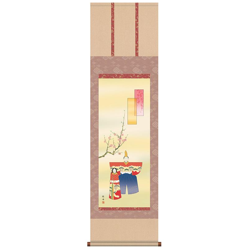 掛軸 掛け軸 桃の節句特集 立雛 洛彩緞子本表装 尺三 長江桂舟 三美会 化粧箱 【2019年度新作】 snk-h30mf1-134