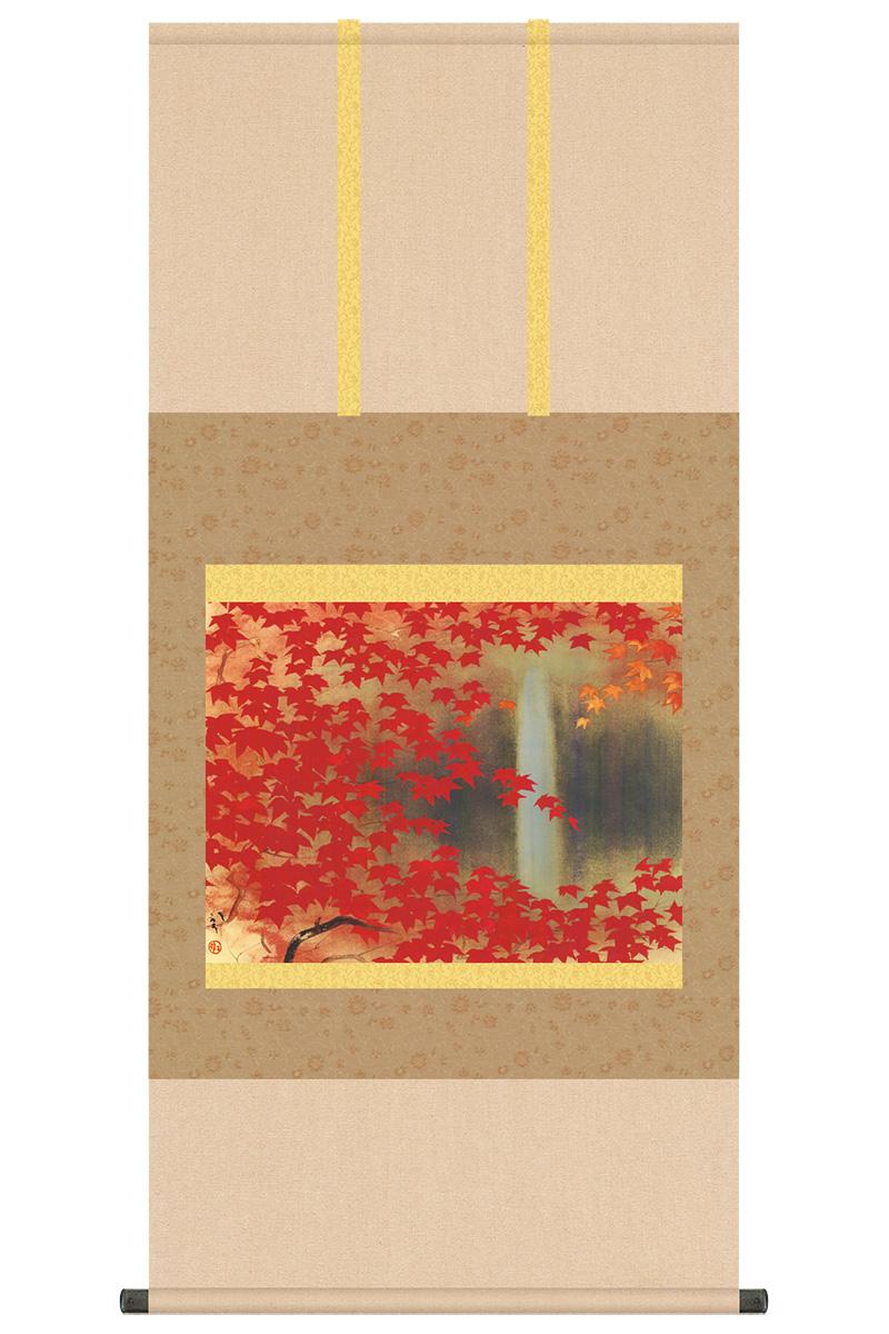 掛軸 掛け軸 名画複製画 滝に紅葉 洛彩緞子本表装 尺五 川端龍子作 桐箱 【2020年度新作】 h31-snk-kz2g9-071