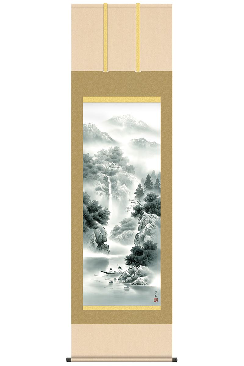 掛軸 掛け軸 山水画 年中飾り 水墨山水 蒼山水明 洛彩緞子本表装 尺五 北山歩生 三美会 桐箱 【2019年度新作】 h31-snk-kz2b2-073