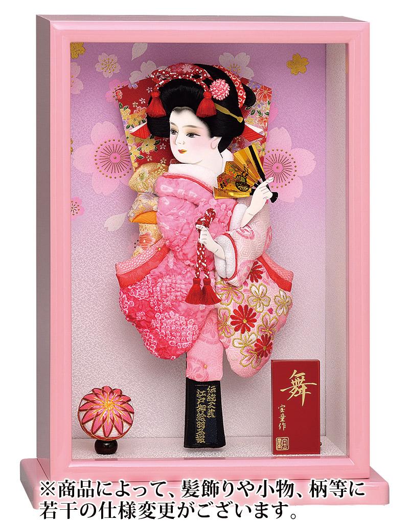 羽子板 額飾り 花振り袖(ピンク)羽子板 舞 ピンク 10号 【2019年度新作】 h311-mm-033