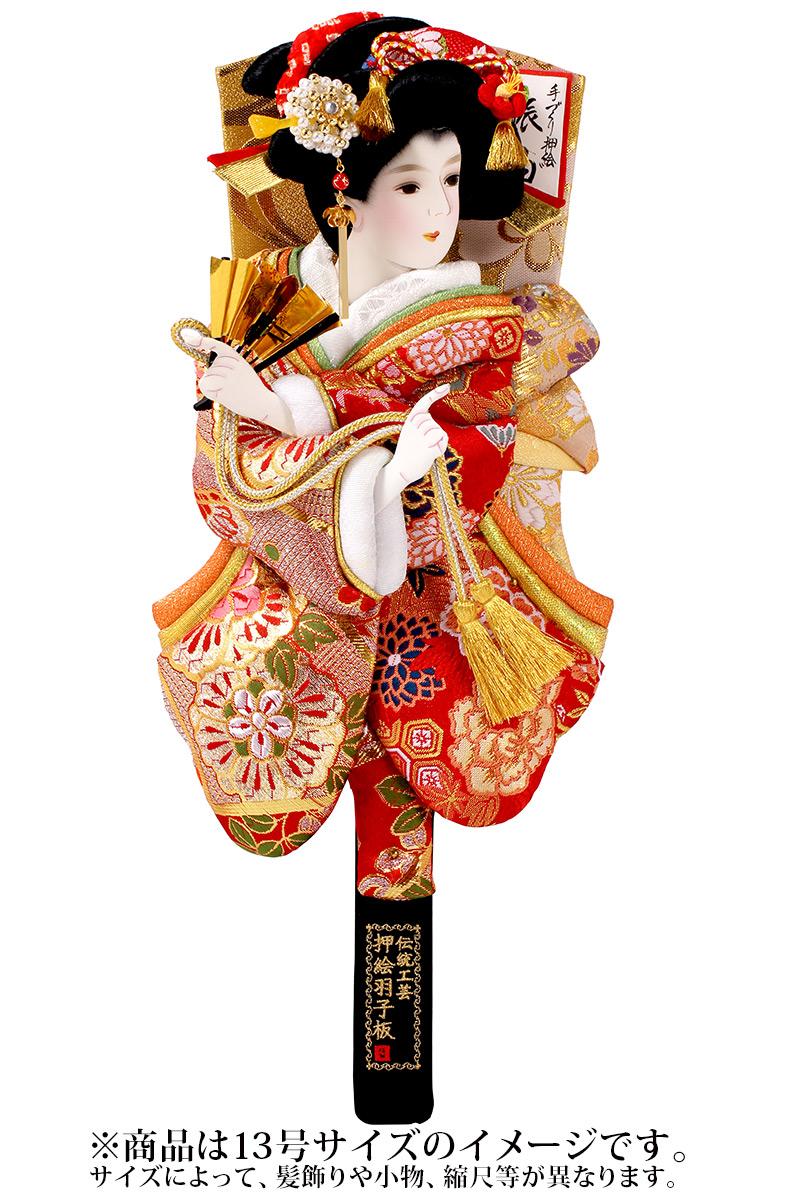 羽子板 単品 金襴姫振袖 9号 【2019年度新作】 h311-mm-034-09