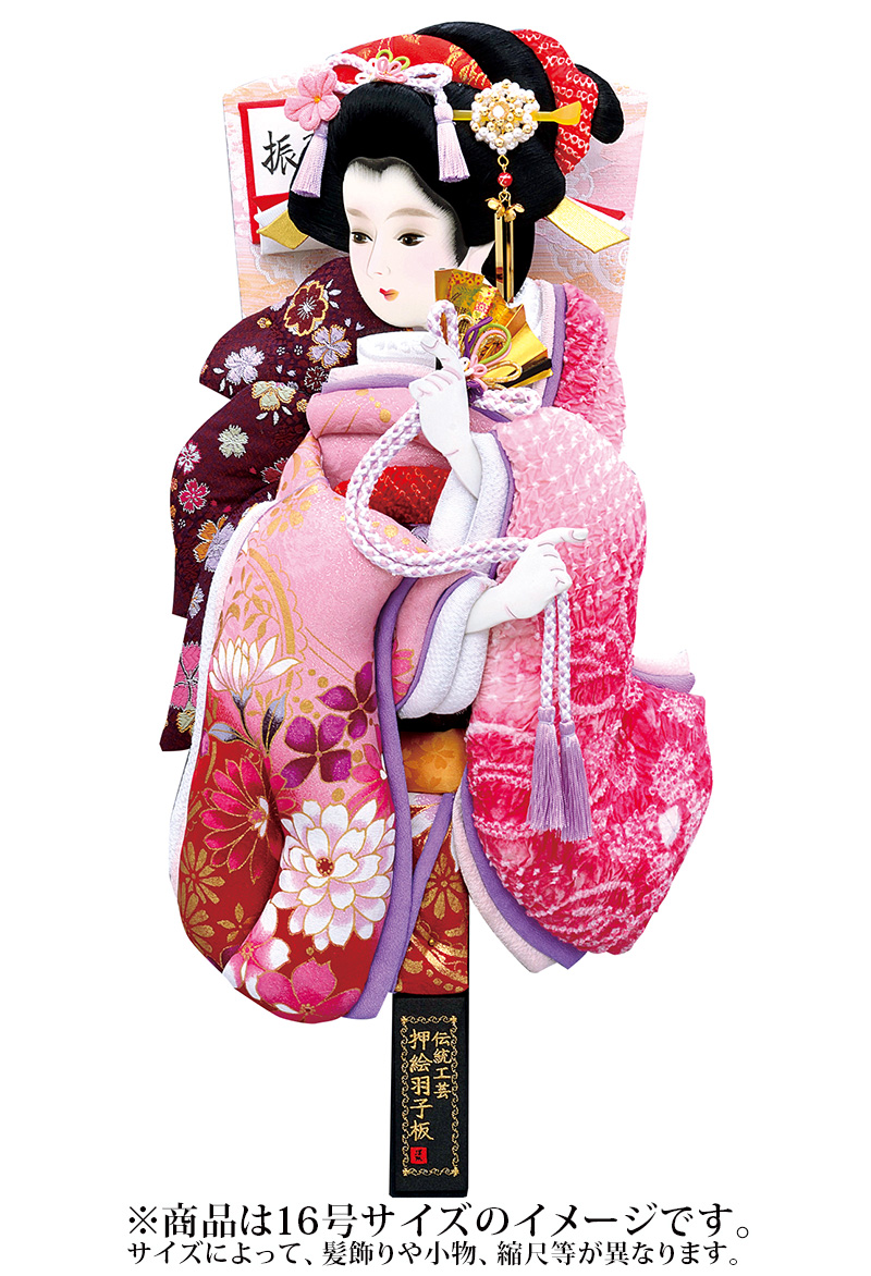 羽子板 単品 絞り姫詩音 ピンク 20号 【2019年度新作】 h311-mm-042-20
