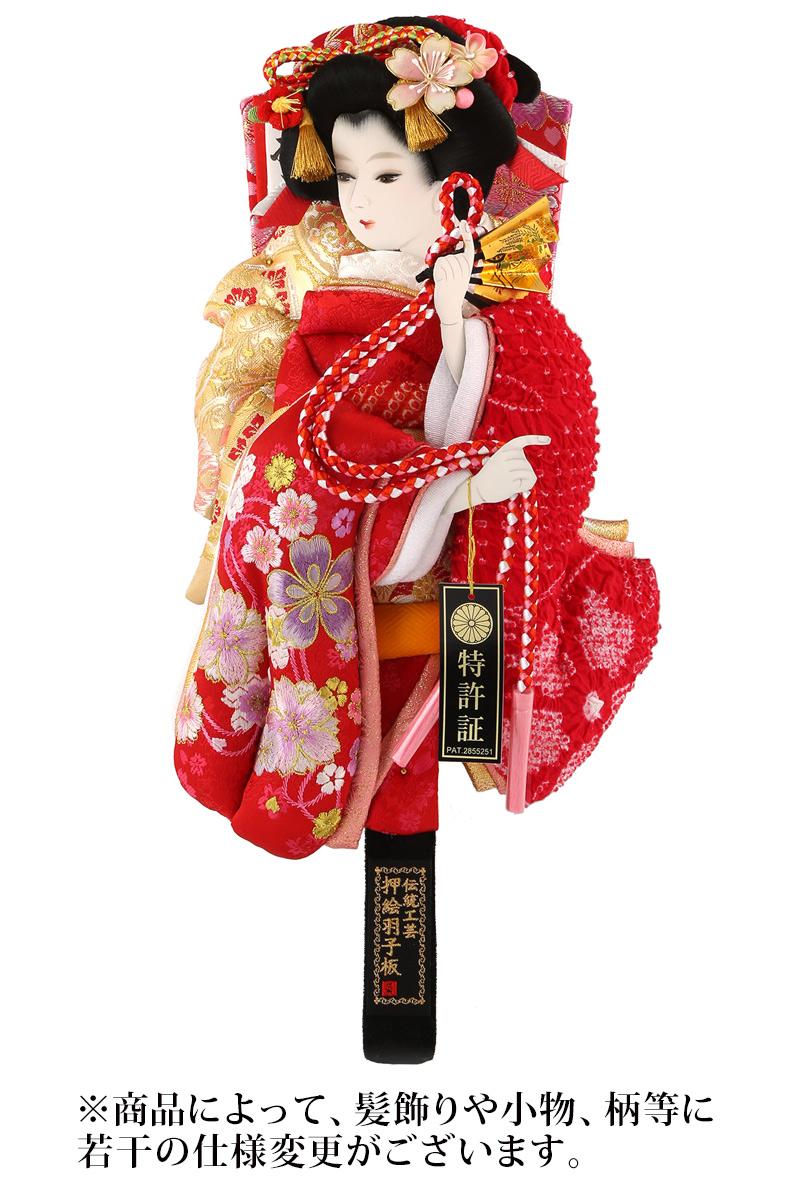 羽子板 単品 赤刺繍詩音 13号 【2019年度新作】 h311-mm-040-13