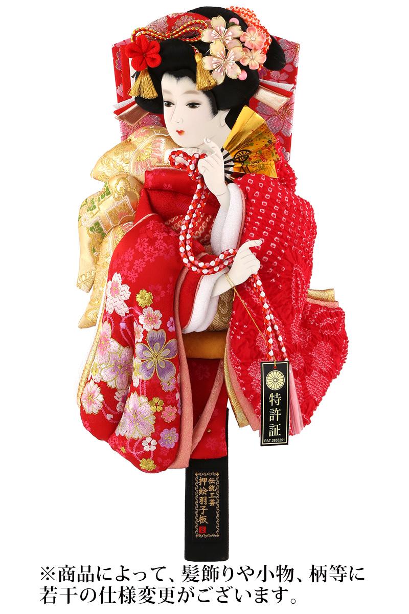 羽子板 単品 赤刺繍詩音 15号 【2019年度新作】 h311-mm-040-15