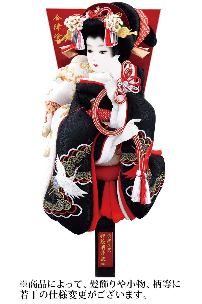 羽子板 単品 黒留袖 17号 塗り櫛 会津塗背板 【2019年度新作】 h311-mm-045-17