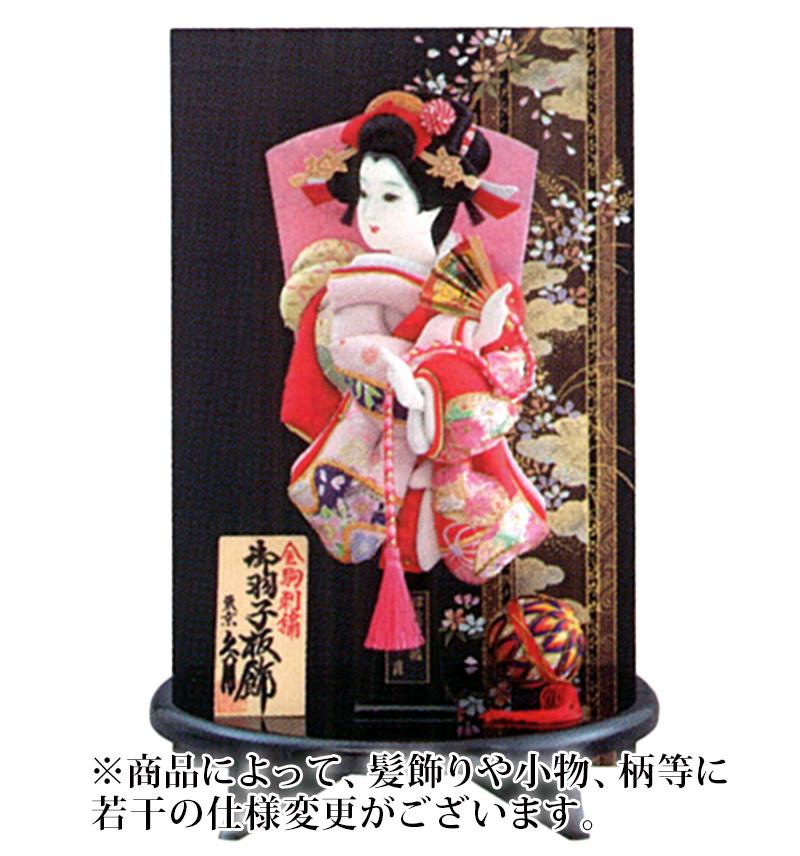羽子板 久月 平飾り 寿宴 金駒刺繍 8号 黒塗衝立飾 【2020年度新作】 h021-k-45260