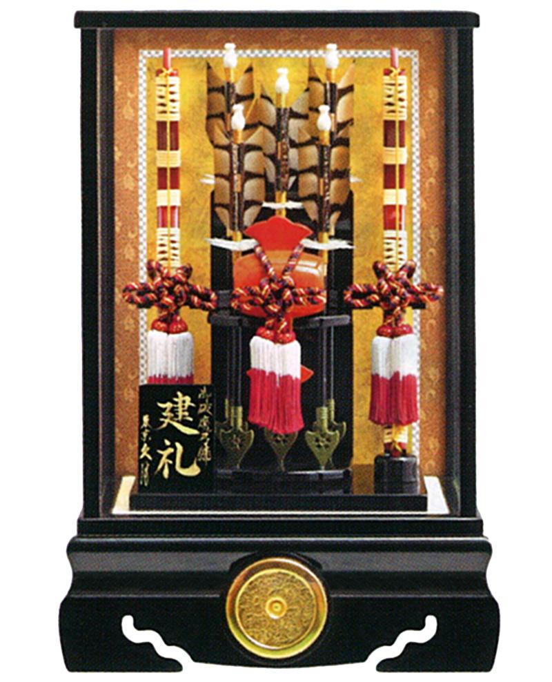 破魔弓 久月 ケース飾り 建礼 小槌 11号 黒塗カブセケース 【2020年度新作】 h021-k-kenrei11