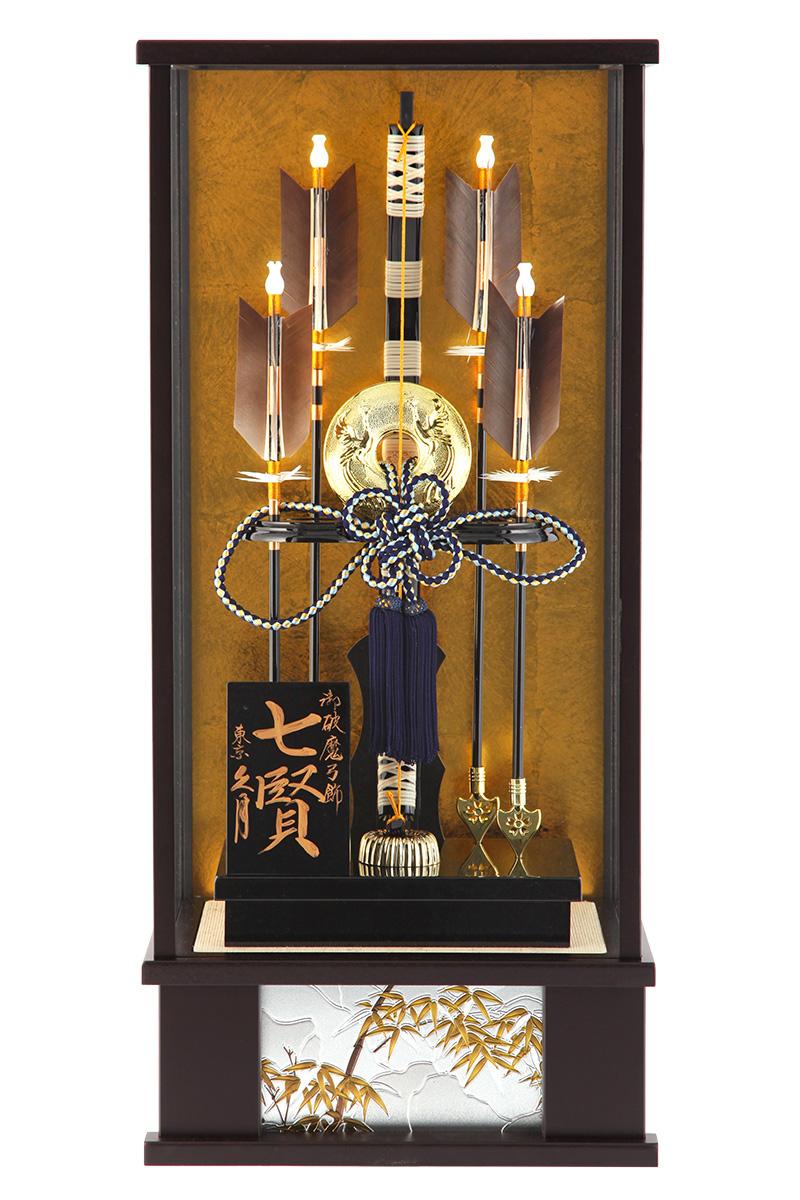 破魔弓 久月 ケース飾り 七賢 15号 【2019年度新作】 h301-kcp-shichiken15