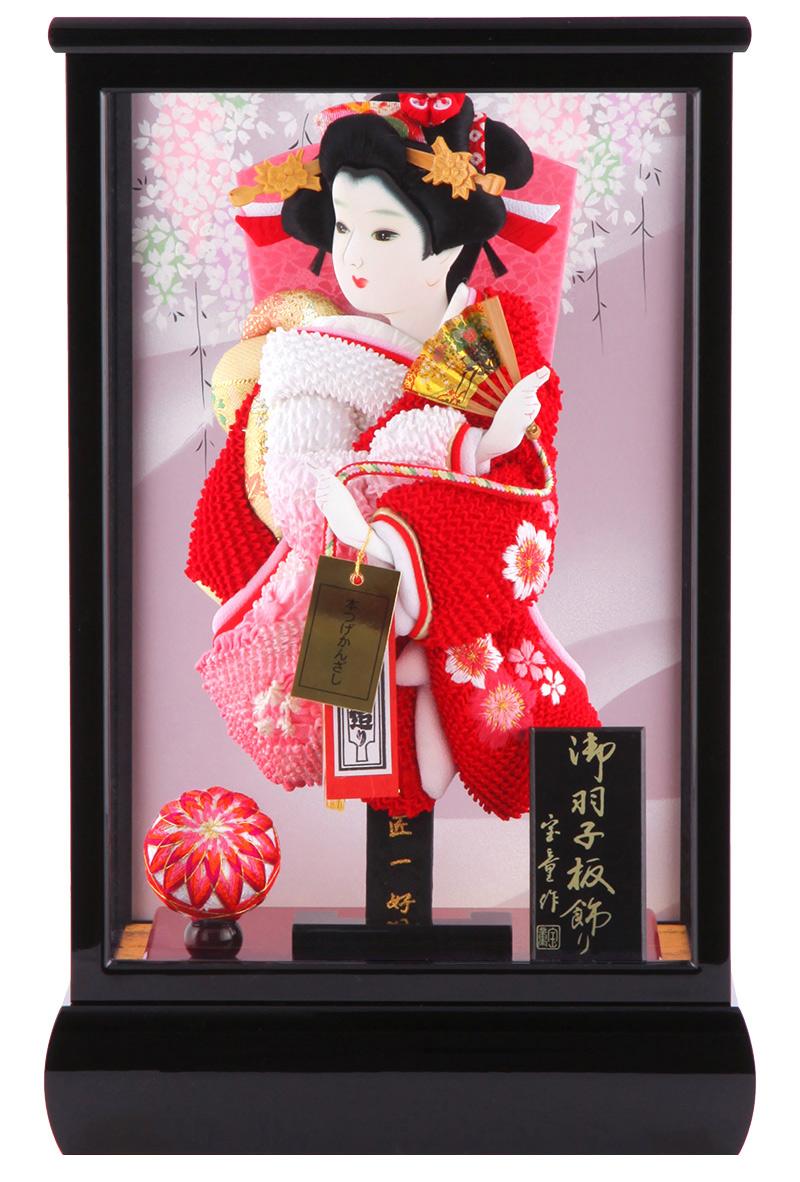 羽子板 正月飾り ケース飾り 正絹造り 極上小窓 8号 黒塗りケースA h291-skt-8-bl9a