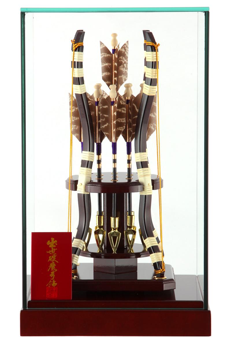 破魔弓 ケース飾り 光鶴作 出世破魔弓飾り 8号 ガラスパノラマケース 【2020年度新作】 h311-yot-hg-17k