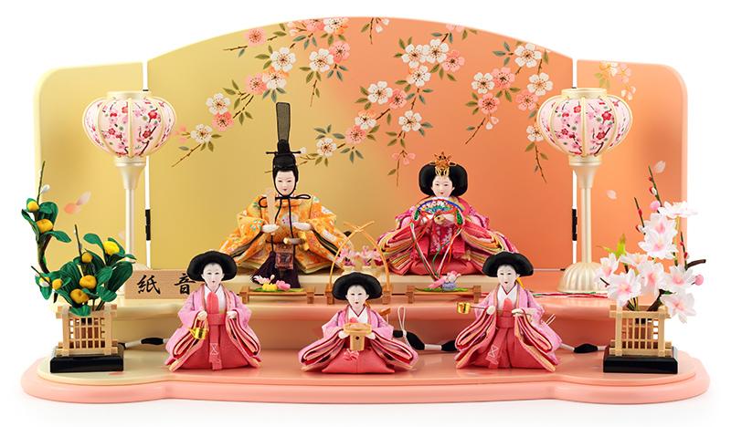 雛人形 ひな人形 雛人形 雛 平飾り 五人飾り 紙音 h243-fz-41ss1381 【2019年度新作】