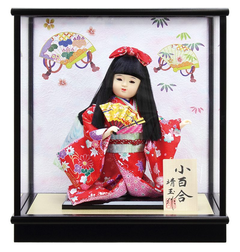 雛人形 ひな人形 雛 ケース飾り 市松人形 童人形 靖玉作 小百合 木製5号 【2020年度新作】 h023-fz-3380-36-004