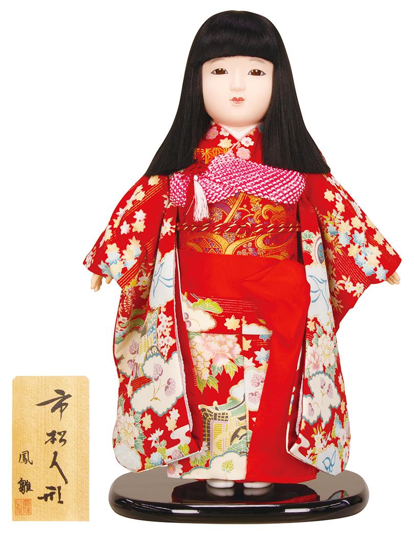 雛人形 特選 ひな人形 雛 市松人形 童人形 鳳雛作 13号 【2019年度新作】 h313-fz-3410-31-001