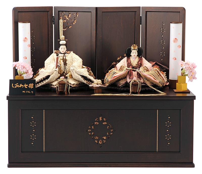 雛人形 ひな人形 雛 親王飾り 平飾り 2021年度新作 早割 特選 ヒョウ ダークブラウン 市場 ゼブラ h263-mi-ts-67s 70号 ひな祭 高品質新品 いろは