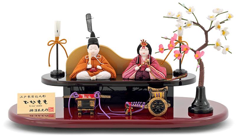 雛人形 特選 柿沼東光 ひな人形 雛 木目込人形飾り 平飾り 親王飾り ひなもも 【2019年度新作】 h313-mi-kt-340