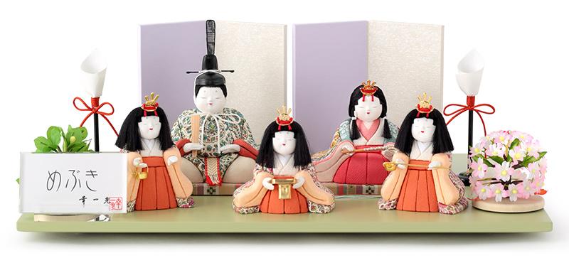 雛人形 コンパクト ひな人形 雛 木目込人形飾り 平飾り 五人飾り めぶき リバティプリント生地 数量限定 【2020年度新作】 h023-koi-mebuki