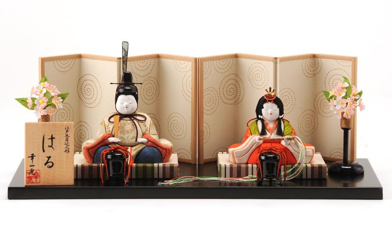 雛人形 幸一光 ひな人形 コンパクト 雛 木目込人形飾り 平飾り 親王飾り はる 正絹 【2020年度新作】 h023-koi-4370