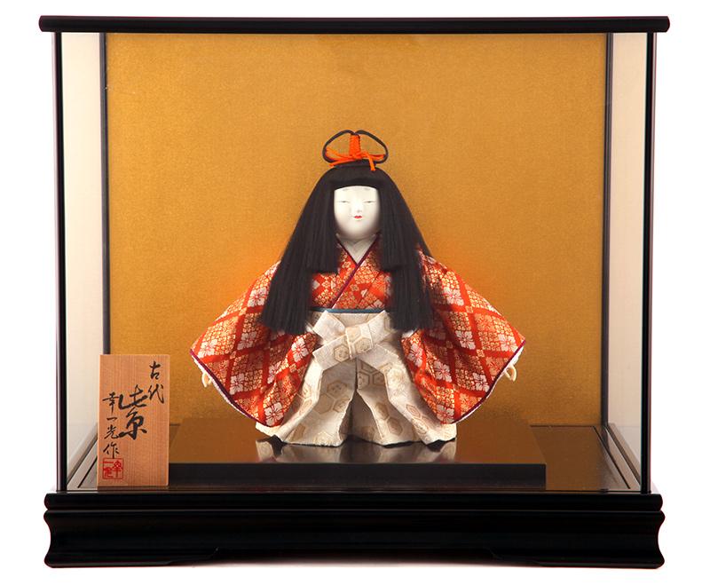 雛人形 特選 幸一光 ひな人形 小さい コンパクト 雛人形 特選 雛 ケース飾り 浮世人形 雛 名匠・逸品飾り 幸一光作 古代 h253-koi-kodai8 【2020年度新作】