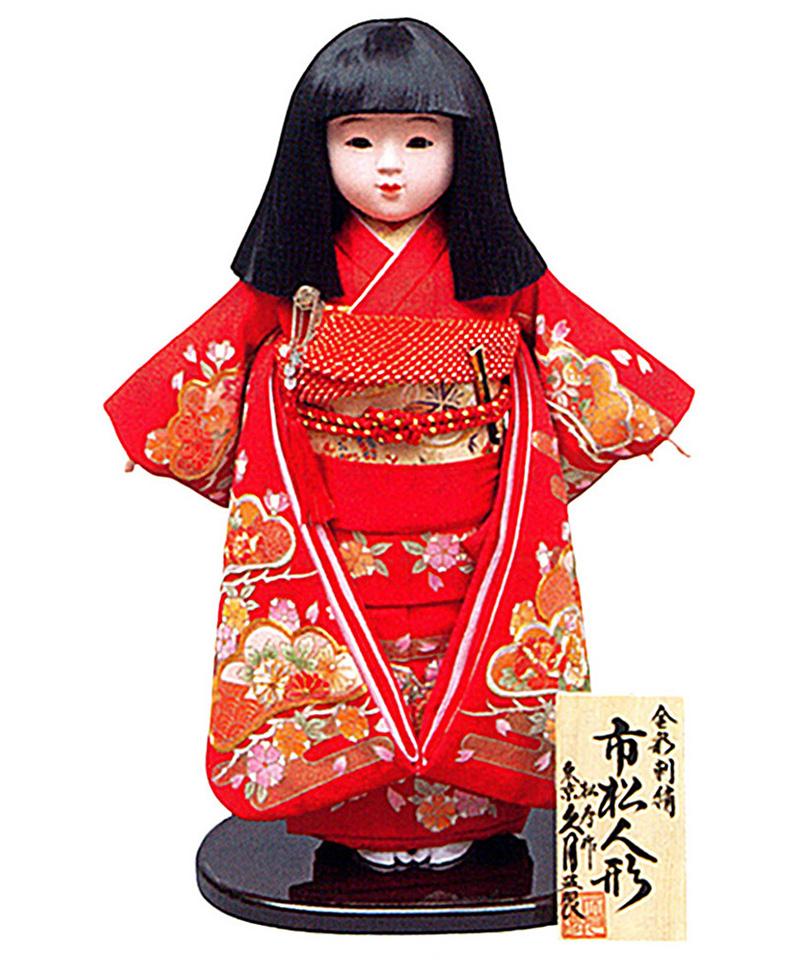 雛人形 特選 久月 ひな人形 雛 市松人形 松寿作 金彩刺繍 【2019年度新作】 h313-k-bm680-10 D-80